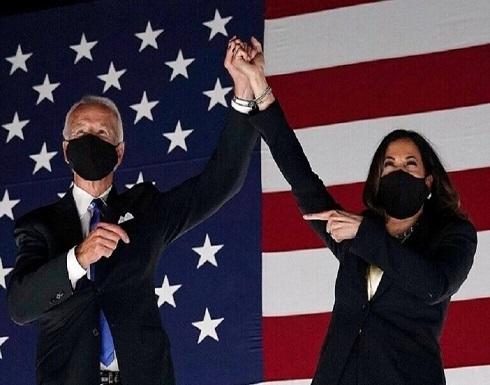 كامالا هاريس تدعو الأمريكيين لارتداء زي خاص في مراسم تنصيب الرئيس الجديد