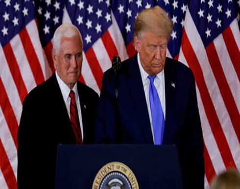 مستشار ترامب ينفي وجود خلاف بين الرئيس السابق ونائبه