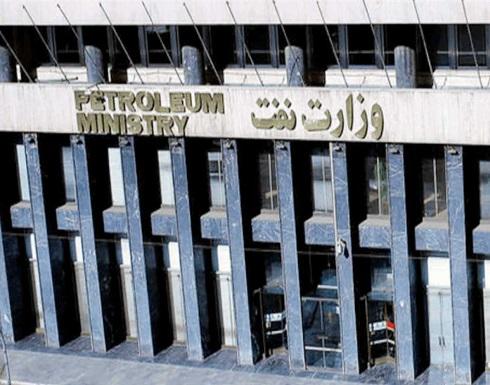 النيران تلتهم مبنى وزارة النفط الإيرانية