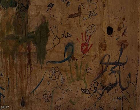 """""""شهادات الوفاة"""".. خطة النظام السوري لطي صفحة المعتقلين"""
