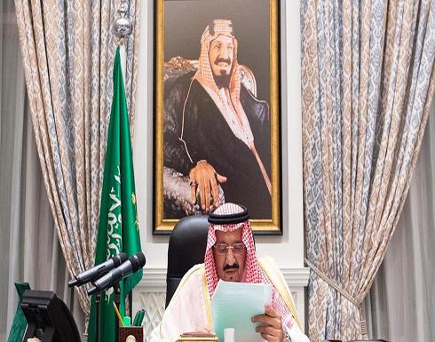 الملك سلمان: لا بد من موقف دولي حازم ضد سلاح إيران