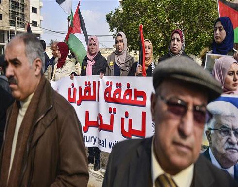 """مئات الفلسطينيين يشاركون بمسيرة رافضة لـ""""صفقة القرن"""" المزعومة"""