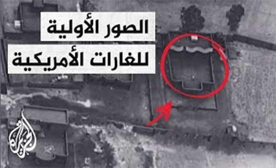 شاهد : الصور الاولى للغارات الأمريكية على الحدود العراقية السورية