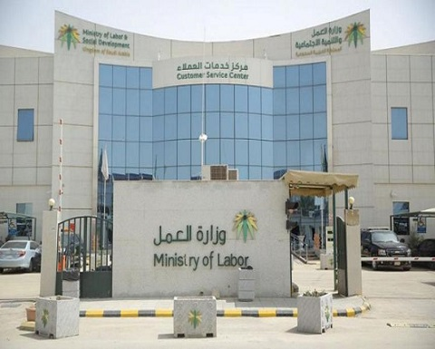 """تصريح جديد من """"العمل"""" السعودية بشأن إلغاء نظام الكفالة"""