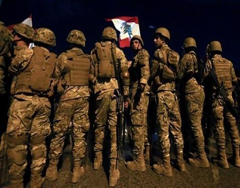 """الجيش اللبناني يعلن توقيف خلية إرهابية تابعة لـ""""داعش"""""""