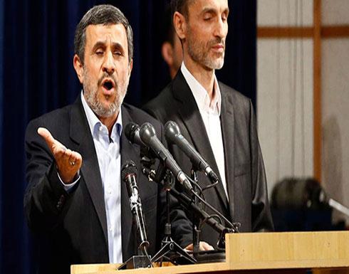 أحمدي نجاد يدعو لمفاوضات مباشرة مع ترمب