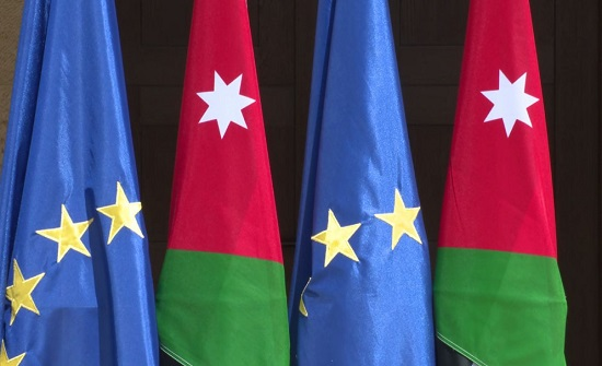 الاتحاد الأوروبي يضيف الأردن إلى قائمته للسفر الآمن