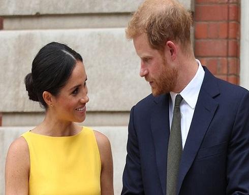 كم بلغ ثمن فستان ميغان ماركل الأصفر؟