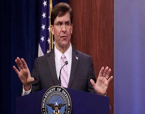 وزير الدفاع الأمريكي يعلن رفضه مشاركة القوات العسكرية في فض الإحتجاجات