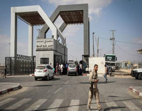 فصائل المقاومة تصدر بيانا حول قرار عباس سحب موظفي معبر رفح ( نص البيان )