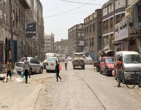 """حملة أمنية في عدن.. وحمل السلاح """"ممنوع"""""""