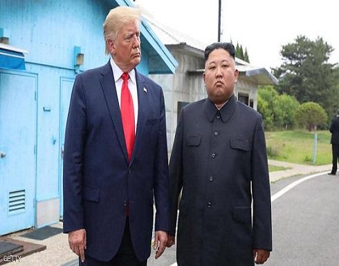 """كوريا الشمالية تعلن وقف المحادثات مع ترامب.. """"إلا بشرط"""""""