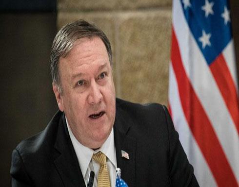 بومبيو: واشنطن تعترض بشدة على اتهامات الصين بشأن كورونا