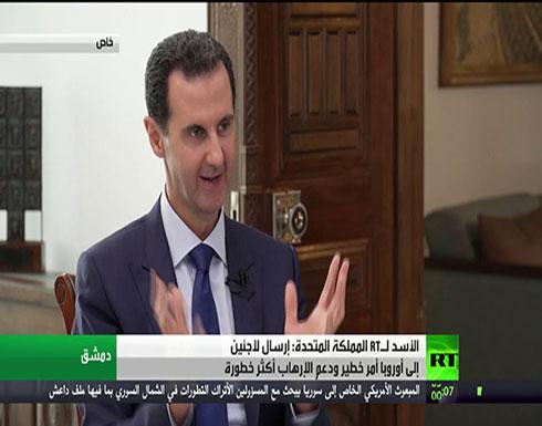 بالفيديو ..الأسد : أوروبا تحتاج أردوغان وتكرهه في آن