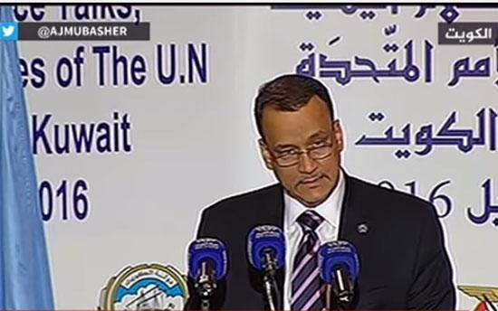 بالفيديو: مؤتمر صحفي لولد الشيخ أحمد في الكويت حول آخر مستجدات المشاورات اليمنية