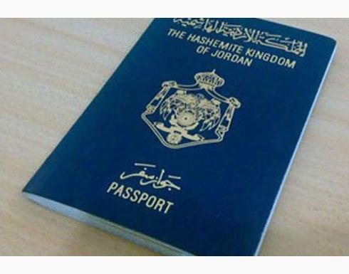 لبنان يمنع حملة الجواز الاردني بدون رقم وطني من دخول اراضيه