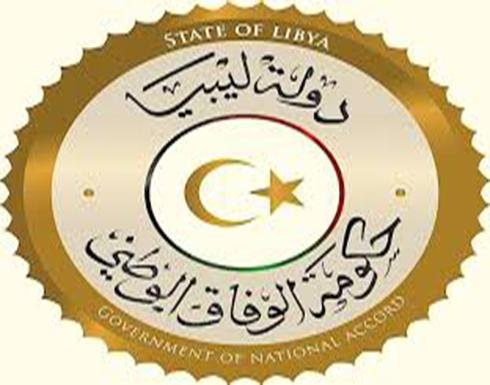 الوفاق يكلف النمروش بمهام وزير الدفاع والحداد برئاسة الأركان في ليبيا