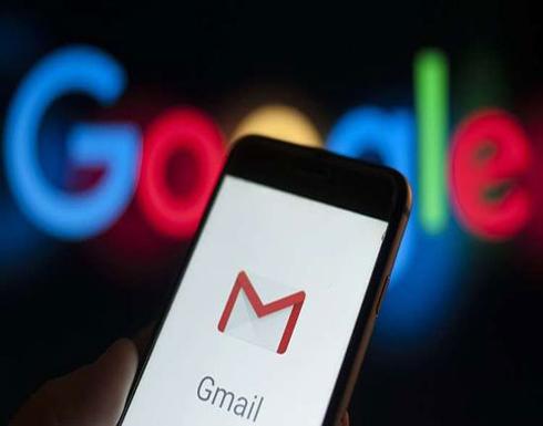 """""""جي ميل"""" يذكرك للرد على رسائل البريد الإلكتروني"""