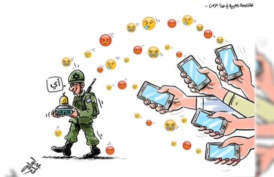 المقاومة العربية في هذا الزمن