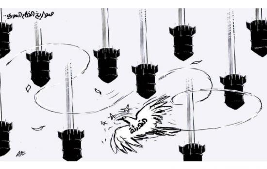 صواريخ النظام السوري