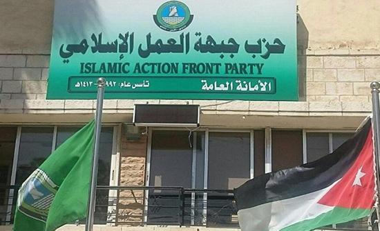 """بالاسماء : """"العمل الاسلامي"""" الأردني ينتخب الاعضاء المكملين للشورى"""