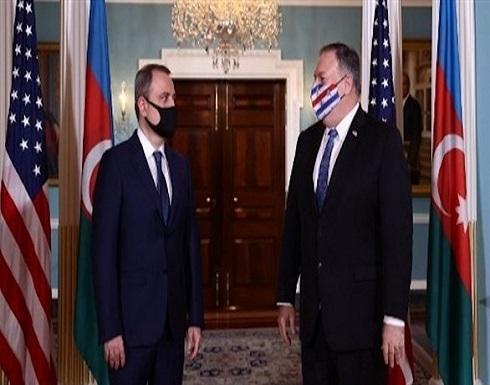 شاهد : وزير الخارجية الأمريكي مايك بومبيو يستقبل نظيريه الأرمني والأذربيجاني في واشنطن