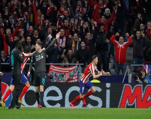 بالصور: أتلتيكو مدريد يُسقط ليفربول بضربة نيجويز