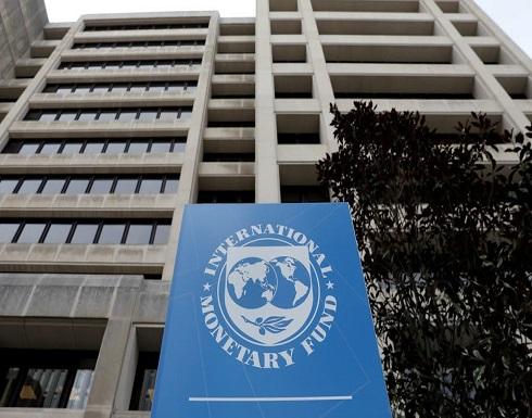 صندوق النقد يحذر: 15 سنة لاستنفاد الثروات الخليجية