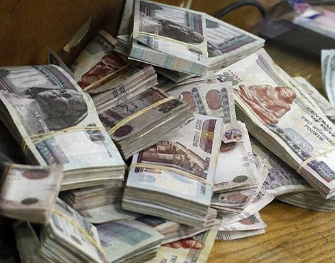 تقرير يتوقع قرارات جريئة من البنك المركزي المصري