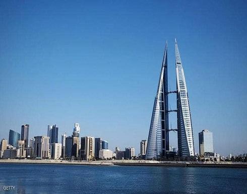 """البحرين تنفي تصريح """"البضائع المنتجة بالضفة والجولان"""""""