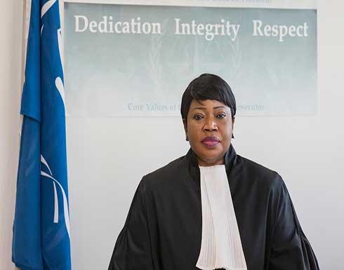 المدعية العامة في الجنائية الدولية تؤكد فتح تحقيق في جرائم حرب بالأراضي الفلسطينية