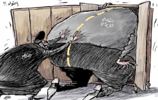الوضع في ايران