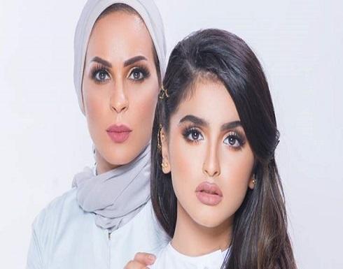منى السابر تثير الجدل برسالة لابنتها حلا الترك