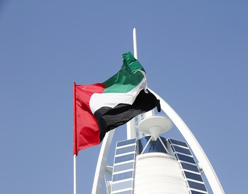 الإمارات تتقدم 5 مراتب بجذب الاستثمار العالمي