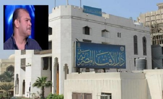 تعليق الإفتاء المصرية على قضية رجل تزوج بـ33 امرأة!