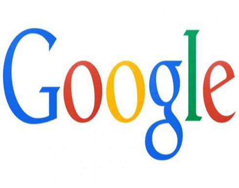 """تحديث من """"غوغل"""".. ما علاقة كلمات المرور"""