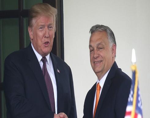 رئيس وزراء هنغاريا: ترامب سيفوز بولاية ثانية