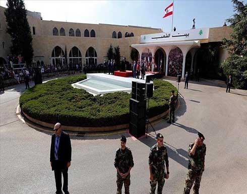 """وقفة قرب القصر الرئاسي تطالب بـ""""رحيل السلطة"""" في لبنان .. بالفيديو"""