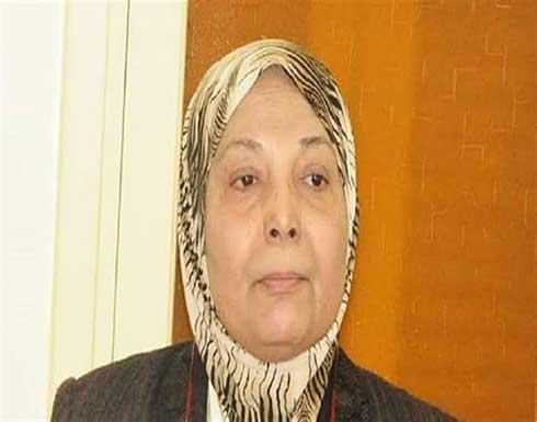 وفاة الدكتورة فرحة الشناوي عضو مجلس النواب المصري