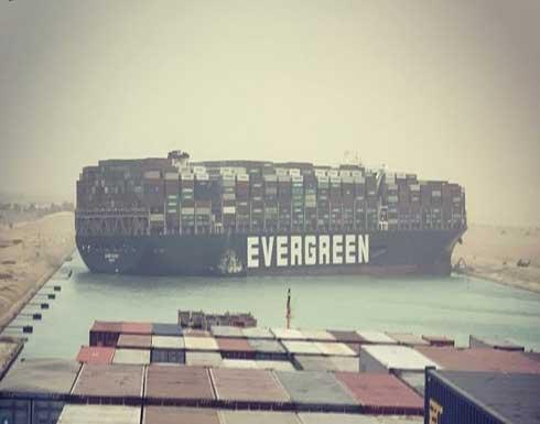 الشركة المشغلة للسفينة إيفر جيفن : نقل السفينة إلى البحيرة المرة الكبرى لفحصها