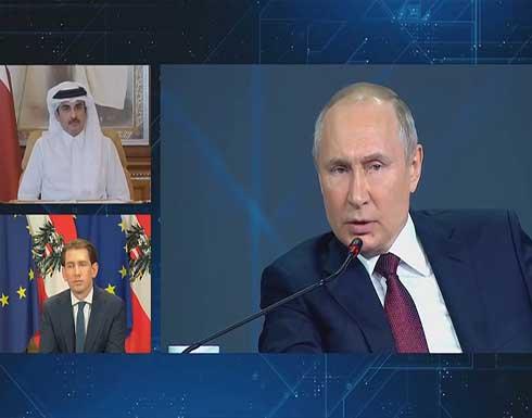 أمير قطر والرئيس الروسي يشددان على تعزيز الاستثمارات المشتركة ويؤكدان على تأثير كورونا في الاقتصاد