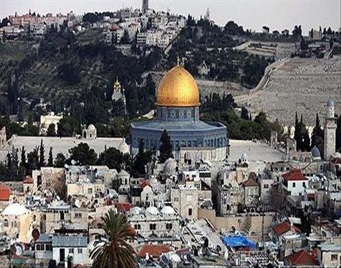 دراسة إسرائيلية: نقل السفارة الأمريكية إلى القدس يحمل فرصا ومخاطر