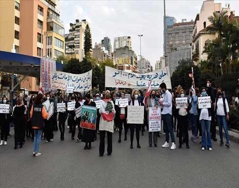 شاهد : إضراب عمالي احتجاجا على تردي الأوضاع الاقتصادية في لبنان