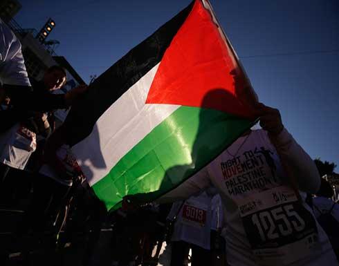 في تصويت تاريخي.. مدينة دندي البريطانية تعترف بدولة فلسطين