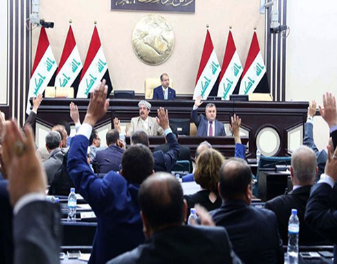 هكذا سيؤثر قرار البرلمان العراقي في توزيع مقاعد الفائزين