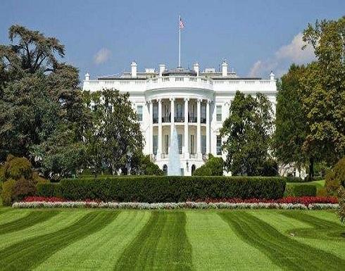 البيت الأبيض : منفتحون على العودة للجولة السابعة من المفاوضات مع إيران