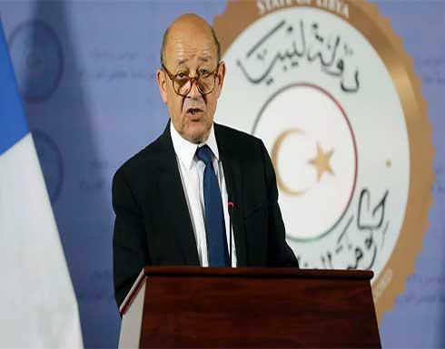 فرنسا تدعو إلى تمديد الموعد النهائي لعمليات الإجلاء من أفغانستان