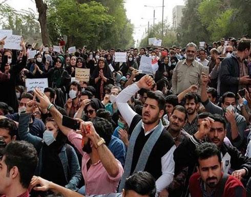 مجلة أمريكية: تغيير النظام في إيران قادم لا محالة