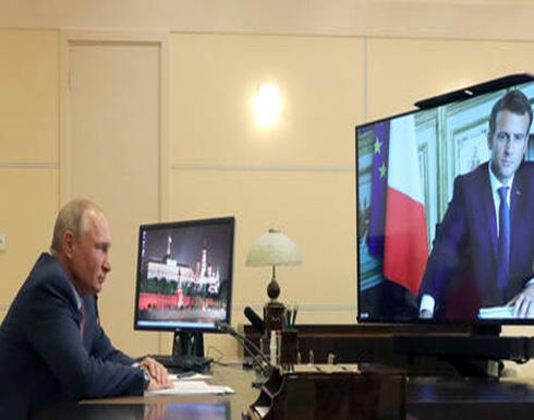 بوتين وماكرون يبحثان الوضع في قره باغ والأزمة الأوكرانية واتفاق إيران النووي