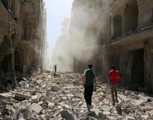 روسيا تواصل قصف المشافي.. وقوات النظام تتقدم شمالي حلب